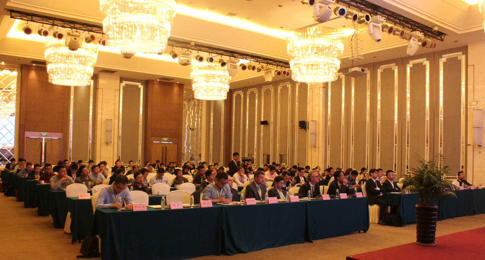 More than a hundred attendees from various countries came to this CAE event