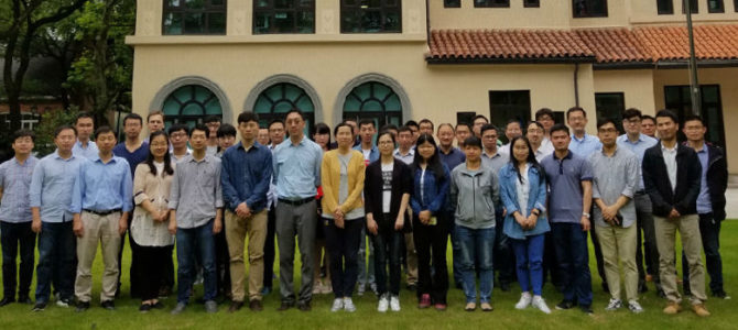 CAESES Seminar in Shanghai